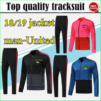 f0bac6653 2018 2019 UTD POGBA tracksuit Survetement set football JACKET kit Soccer  Chandal 18 19 LUKAKU united jacket training long pant sweater suit