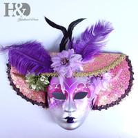 mascarilla morada al por mayor-Sombrero de plumas HD Máscara de cara completa de la mascarada Veneciana, Púrpura, Mardi Gras Disfraz Máscara preciosa Bola de mascarada Máscaras Decoración de pared Arte