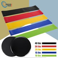 revestimiento de goma al por mayor-110 lbs 8pcs / set bandas de resistencia elástica con placa de deslizamiento Goma de entrenamiento para el gimnasio de entrenamiento de fuerza bandas elásticas