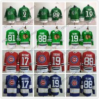 ingrosso jersey della gioventù-Chicago Blackhawks # 19 Toews 17 Bryant 88 Kane Hossa Duncan Keith misto St. Patricks Day Green Men Youth Kid Jersey 4XL