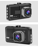 Wholesale Video Camera Angles - 3.0inch CAR DVR FULL HD 1080P Car Camera 170 Degree Angle Dash Cam G-sensor Night Vision Video Recorder Black Kingkong 10PCS LOT