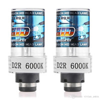 D2R D2S 6000K Car Hid Headlight Daytime Running Light Drl Xenon Lamps HID D2R Xenon Projector Lens HeadLight