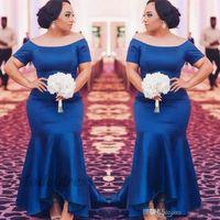 nachtkleider kleidet meerjungfrau großhandel-Royal Blue Abendkleider mit kurzen Ärmeln Satin Mermaid drapiert Abendkleider für besondere Nacht Anlass Celebrity Red Carpet Kleid