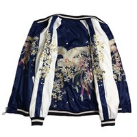ingrosso giacca bomber donna xl-LYFZOUS Floral E Phoenix ricamo Bomber Jacket Donna Harajuku Pilot Jacket Casual Giacche di base Cappotto Capispalla Donna Top