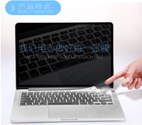 Wholesale keyboard microsoft - TPU Keyboard Protector Cover for Microsoft Surface Pro 4 NEW SURFACE PRO 5