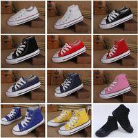 kız ayakkabı fiyatları toptan satış-2019 Fabrika tanıtım fiyatı! Yeni marka çocuk kanvas ayakkabılar moda yüksek düşük ayakkabı erkek ve kız spor kanvas ayakkabılar ve spor çocuk