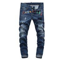 Wholesale type jeans pant - NEW ARRIVE Coolguy Pants type Skinny Button Fly Mens Jeans Micro-stretch Denim Desinger D905-D908-D909 Slim Fit Make Shabby holes Jeans