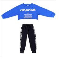 el jogger se adapta a los niños al por mayor-Camisa recortada para niños Camisa de chándal Pantalones de jogger Trajes de ropa de hip hop Traje de baile de jazz para niñas Vestidos de baile de salón Vestidos
