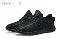 Wholesale medium time - Coconut men's shoes Retro Flying fabric Gym shoes Ventilation Leisure time Student shoe SIZE 39-44 FREE SHIPPING Black + HEI