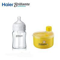 Wholesale bpa free glass baby bottles - Haier Brillante Baby Infant Feeding Milk Bottle 150ml Glass BPA free Anti-Colic Bottle Milk Powder Storage Box Formula Container