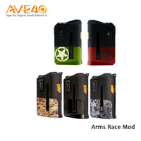Wholesale Racing Metal - Limitless Arms Race Box Mod Arms Race 200w Mod Work with Dual 18650 VS Wismec RX200s Limitless 200w Ijoy 215w