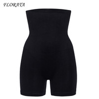 ingrosso shapers butt-Sexy Fashion Body Shaper che dimagrisce Panty Body Shapers Corsetto donne Trimmer Butt Enhancer Mezzo Trainer tuta