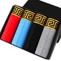 Wholesale underwear online - Mens Sexy Short Soft Breathable Underwear Black White Cotton Comfortable Boxer Men Luxury LOGO Boxers