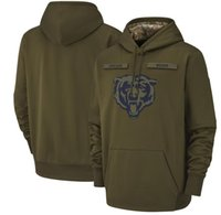 the latest 4aa38 1cdd9 Wholesale Salute Service Hoodies for Resale - Group Buy ...