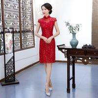 Wholesale lace qipao wedding dress online - 2018 New Female Red Lace Qipao Sexy Slim Cheongsam Classic Mandarin Collar Short Sleeve Plus Size XL Chinese Wedding Dresses