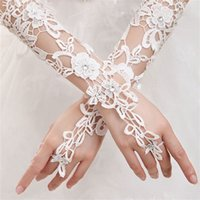 Wholesale flower girl wedding gloves for sale - Group buy Bride Glove Wedding Decor Dress Accessories Spring Summer Female Girls Frenulum Adjustable White Flower Long Gloves Fashion an bb