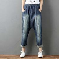 ingrosso cotone puro di signora-Pantaloni biforcati in puro cotone da donna a vita alta in jeans da donna
