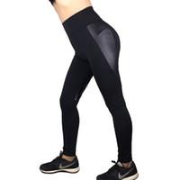 siyah deri bacak tozları toptan satış-Siyah Kalp Şekli Spor Pantolon Kadın Pu Deri Patchwork Skinny Tayt Kadınlar Leggins Spor Aksesuarları Yoga 15fg Ww Giymek