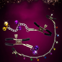 Wholesale Metal Nipple Clamps - 1 PCS 2 Styles Metal Nipple Clamps Clips Adult Games Jewellery Bust Massager Stimulate BDSM Toy DIY Party Decoration