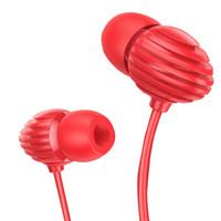 Wholesale xiaomi earphone for sale - JOYROOM EL112S Earphones Headphones Conch Headset Universal MM Stereo In Ear Earphone For For Xiaomi Samsung Sony LG with retail package