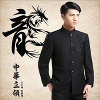 Wholesale tunic suits men - Dragon Embroidery Mandarin Collar Suits Jackets Mens Chinese Style Blazers 2017 New Male Suit Jacket Chinese tunic suit Clothing