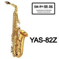 Wholesale alto saxophone black - Brand New CG Japan Major Professional Custom Z Alto Saxophone YAS-82Z With Case And Mouthpiece Gold Black Lacquered