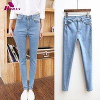 Discount flies off lights - High Waist jeans woman skinny pencil pants slim mom jeans Trousers for Women's large size mujer 2 pieces off 10%