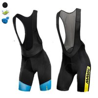 Wholesale tight gel - Pro Team Mavic 2017 New Cycling Lycra 3D GEL Pad Bib Shorts MTB Quick Dry Breathable Padded Sport Bike Wear Bicycle tights shorts