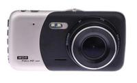 tela de vídeo exibida venda por atacado-2Ch frente 140 graus traseira 100 ° ângulo de visão ampla Jieli carro DVR câmera de condução de vídeo gravador de pára-brisa do veículo dashcam 3.7