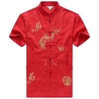 çince geleneksel erkek takımları toptan satış-Nakış Çin Giyim Erkekler Için Kısa Kollu Gömlek Çin Geleneksel Pamuk Kung Fu Giyim Tang Takım Erkekler Tops