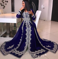 753097176bc5c Arabia Long Sleeve Prom Dresses V-Neck Crystal Beads Lace Applique abaya  caftan Glamorous Dubai Satin Floor Length 2018 Prom Dress