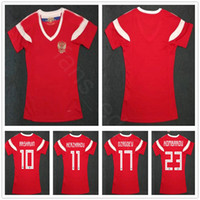 Wholesale russia resale online - 2018 Women Men Russia Soccer Jerseys ARSHAVIN DZAGOEV KERZHAKOV KOKORIN KOMBAROV Custom Woman Man Kids Youth Red Football Shirt