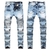 serin kot çocuk toptan satış-Erkekler Sıkıntılı Yırtık Kot Moda Tasarımcısı Sıska Slim Fit Motosiklet Biker Jeans Nedensel Denim Pantolon Streetwear Stil erkek Kot ...