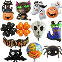 Wholesale Halloween Pumpkin Ghost Balloons Halloween Decorations Spider Foil Balloons Inflatable Toys Bat Globos Halloween Party Supplies FreeShipping