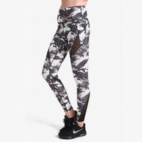 ingrosso collant da ballo di yoga-Nuovo arrivo Camouflage Gauze Yoga Leggings Leggings stretti da donna che eseguono pantaloni sportivi stretti Elastico Quick Dry