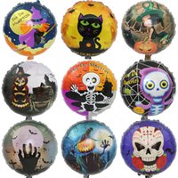 Wholesale pumpkin toys supplies for sale - Halloween Pumpkin Ghost Balloons INCH Foil Balloons Inflatable Toys helium balloon Globos Party Supplies MMA568