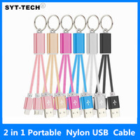 Wholesale Keychain Braided - 2 in 1 2 port short Portable type Keychain Fabric Nylon Braided Micro USB Charging Cable Cord