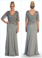 kadınlar için mütevazi gece elbiseleri toptan satış-Mütevazı Düğün Konuk Kadınlar Örgün Abiye giyim ile Uzun Kollu Payetli 2017 anne Gelin Elbiseler Artı Boyutu A-Line Şifon Ucuz