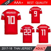 Wholesale russian jersey xxl for sale - Group buy DZAGOEV KOMBAROV World Cup Russia Soccer Jersey red home ARSHAVIN KERZHAKOV PAVLYUCHEN DZYUBA IONOV Russian Football Shirt