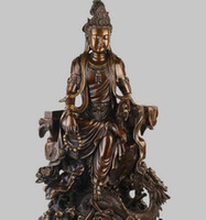 estatua de kwan al por mayor-+23