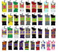 Wholesale Crew Socks Colors - 40 colors High Quality High Crew Socks Skateboard hiphop socks Leaf Maple Leaves Stockings Cotton Unisex Plantlife Socks