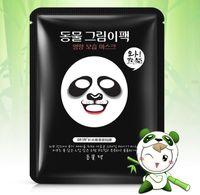 контрольная маска для лица оптовых-Средства для чистки макияжа BIOAQUA Tiger Panda Овчарка Форма лица Маска для лица Увлажняющее масло Контроль Увлажняющие питательные маски для лица a144