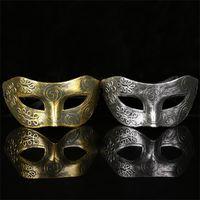 mascarilla dorada al por mayor-Halloween Archaize Golden Silver Bronce Man Half Face Mask Flat Head Talladas Máscaras Ancient Rome Masquerade Dance Party Supplies 0 85xx bb