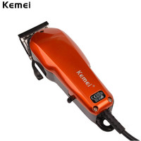 Wholesale cutting beard machine - Power Kemei Professional Hair Clipper Electric Hair Trimmer Machine Hair Cutting Beard Razor Haircut maquina de cortar cabelo