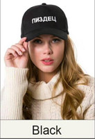 chapéus de snapback da coreia venda por atacado-Coréia Moda Homens Esporte Bordado Bonés de Beisebol Hot Casual Hip Hop Snapback Chapéu Mulheres Casquette Gorras Curvo