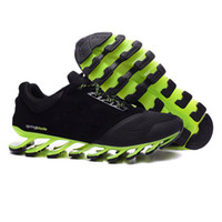 Wholesale cream shop - new arrival Springblade Drive sport Shoes Sports Spring Blade Shoes free shopping Outdoor Athletic Trainer Shoes for kids XZ201