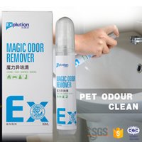 Shop Deodorant Samples UK | Deodorant Samples free delivery to UK
