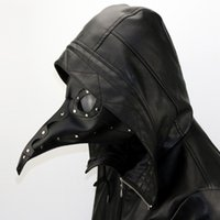Wholesale Gothic PU Leather Plague Doctor Mask Steam Punk Long Nose Beak Mask Halloween Party Mask Christmas Cosplay Props G221S
