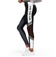 leggings negros blancos rojos al por mayor-La red de costura con lentejuelas azul y blanco rojo caliente impresión Yoga Leggings estudiantes femeninos pantalones para correr