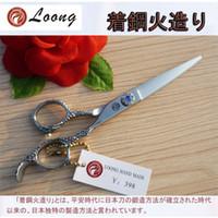 Wholesale tools for cutting hair - 2018 6.0 Inch Korea Cutting Scissors,Professional Hair Shear for Salon Hairdressing,Human Hair Scissors tools